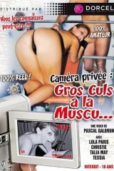 Caméra privée : Gros culs à la muscu...