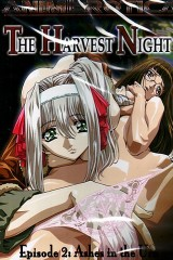 The Harvest Night 2