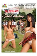 Russian Institute 9 - Spécial Camping